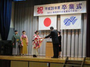 今年度の桂花賞は3名でした。